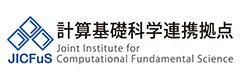 Joint Institute for Computational Fundamental Science